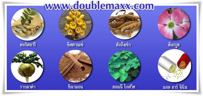 doublemaxx9