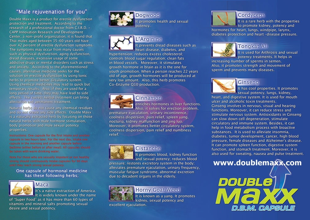 brochure-doublemaxx-en-inside