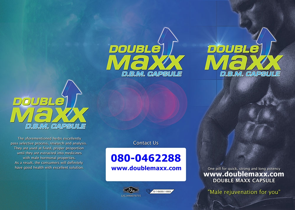 brochure-doublemaxx-en-outside